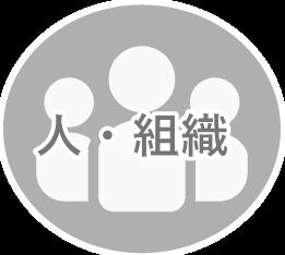 top_-Organization